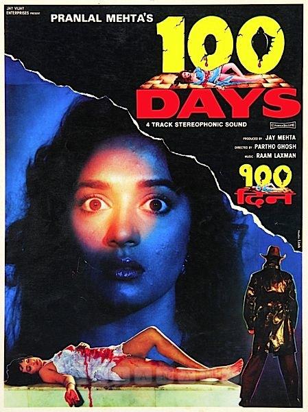 indian film memorabilia